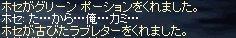 f0054106_0303657.jpg