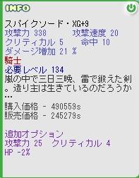 f0011213_8445122.jpg
