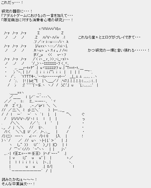 f0058620_15124192.jpg