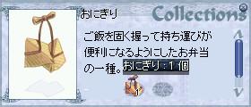 f0089123_0551670.jpg