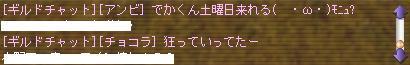 e0009325_4193733.jpg
