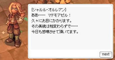 e0031532_15123257.jpg