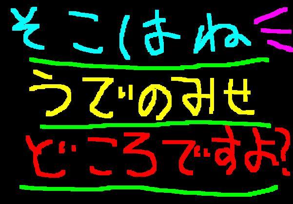 f0056935_21345176.jpg