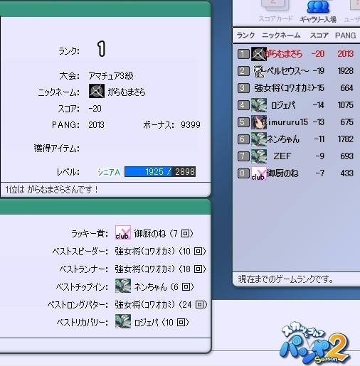 b0064444_124898.jpg