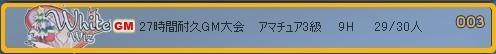 b0064444_132252.jpg