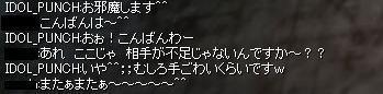 f0079646_1446498.jpg
