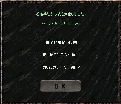 a0075647_22472447.jpg