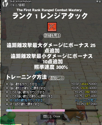 b0074747_2212384.jpg