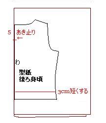 f0073750_975268.jpg