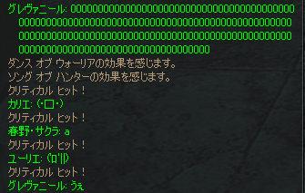 d0077955_20183181.jpg