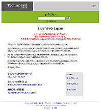 f0002759_11282012.jpg