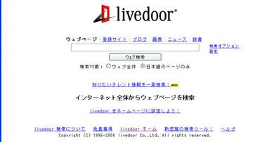 f0002759_9501687.jpg