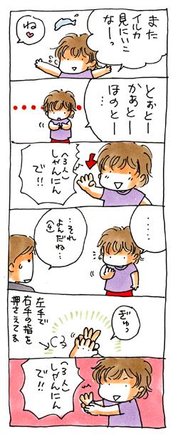 f0091664_04266.jpg