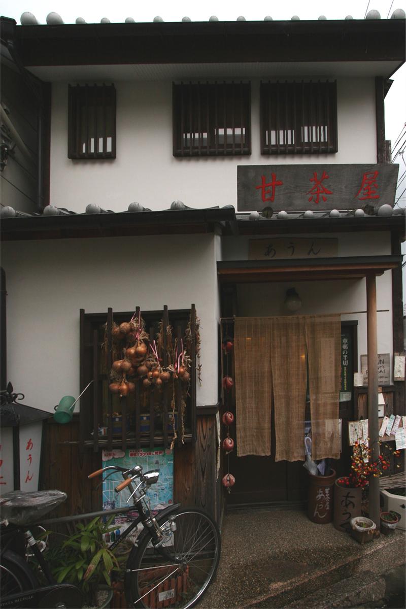 奈良 奈良町スナップ 2_f0021869_23453916.jpg