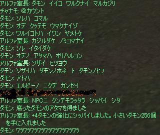 b0078274_3474779.jpg