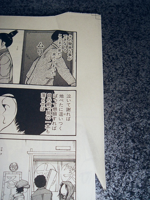 b0048879_20101095.jpg