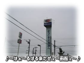 a0037682_18273659.jpg