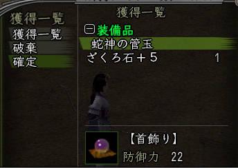 d0080483_2105997.jpg