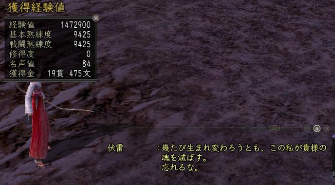 d0080483_23291560.jpg