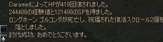 f0004387_914159.jpg