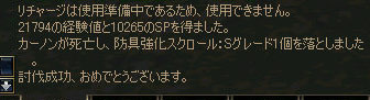 f0004387_91443.jpg
