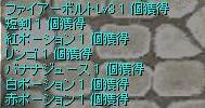 d0079588_13424213.jpg