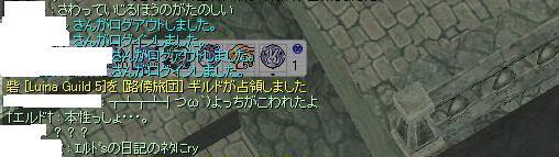 f0037488_23481651.jpg