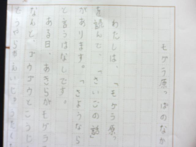 b0089492_20254160.jpg