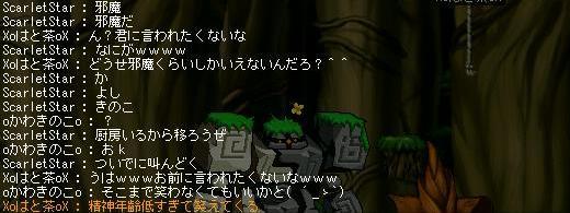 f0039395_17205682.jpg