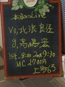 b0019597_22491364.jpg