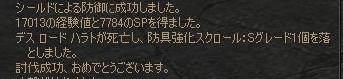 c0016602_049782.jpg