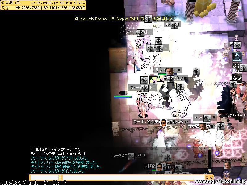 b0085805_1356952.jpg