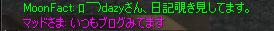 d0077705_1325865.jpg