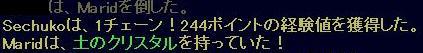 f0105408_10241959.jpg