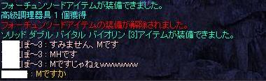 c0046209_23165589.jpg