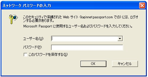 d0048312_1046775.jpg