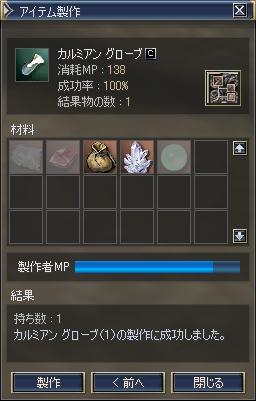 b0056117_761967.jpg