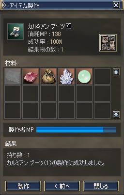 b0056117_76632.jpg
