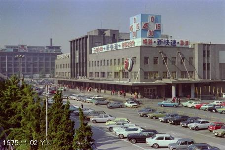 1975年11月2日 南近畿 1 : 郷愁の鉄道・駅名標の旅