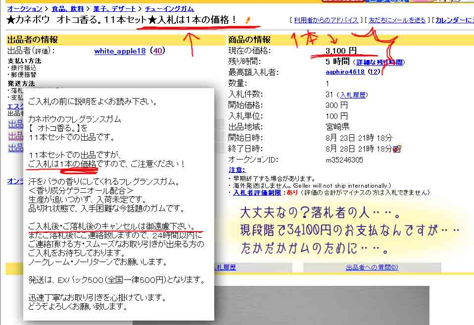 f0065721_18121979.jpg