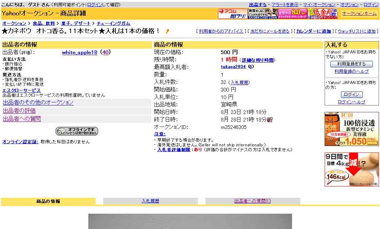 f0065721_20401565.jpg