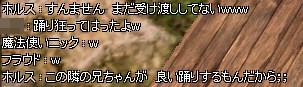 b0015223_1826222.jpg