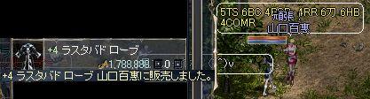 b0022235_0291319.jpg