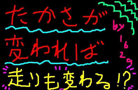 f0056935_2050544.jpg