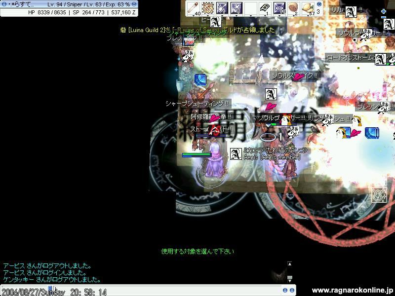 b0084339_2191961.jpg