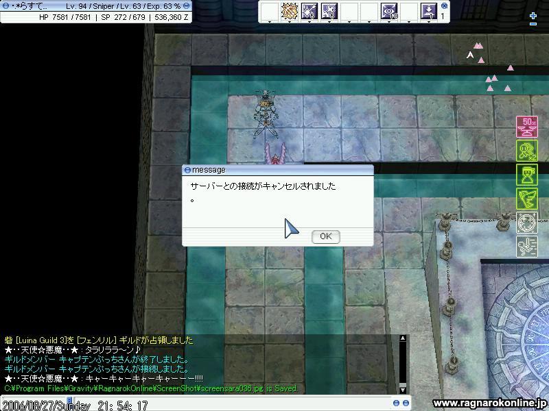 b0084339_341121.jpg