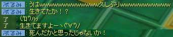 e0072542_221751.jpg