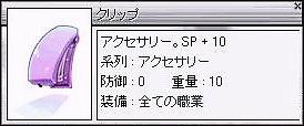 e0018645_20545888.jpg