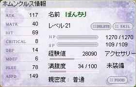 b0104946_017685.jpg