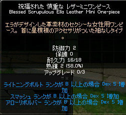 b0074747_1523590.jpg